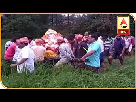 Sindhudurg | Mangaon | Ganesh Visarjan | ABP Majha