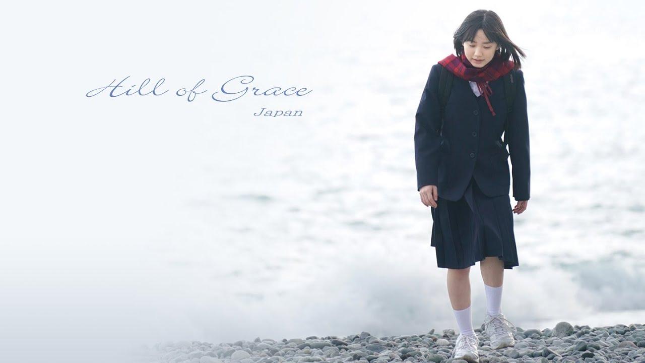 愛菜ちゃん主演映画「星の子」10月公開決定