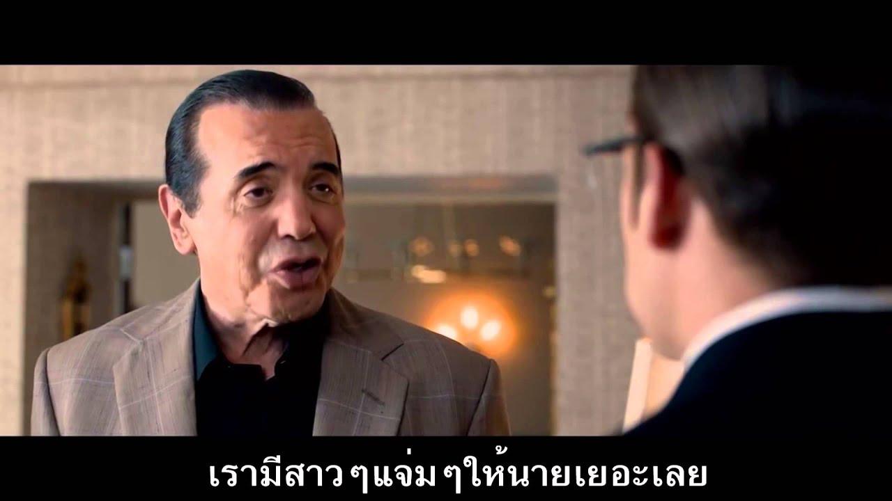 500 days of summer hd พากย์ไทย