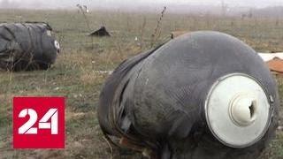 В крушении Boeing голословно обвинили Россию