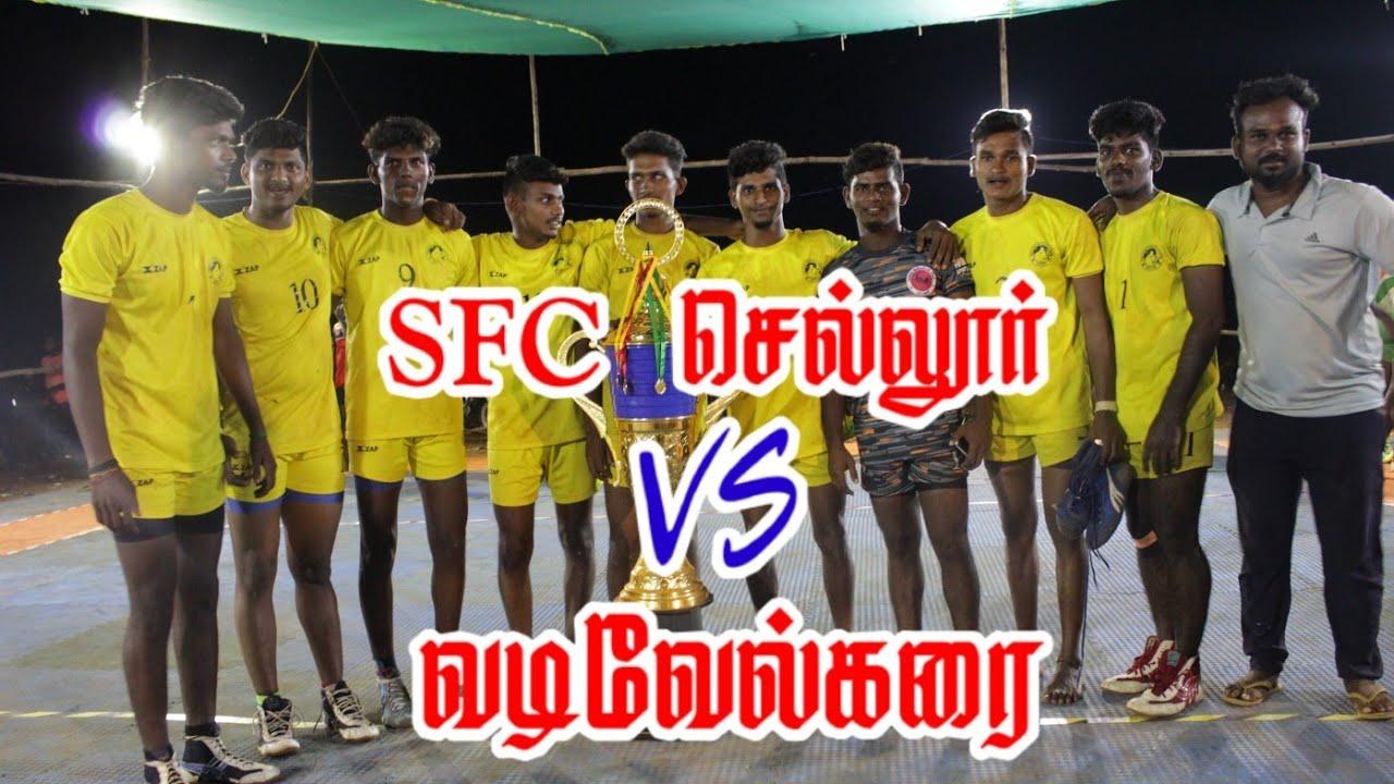 Download SFC SELLUR VS VADIVELKARAI | பட்டணம் கபாடி போட்டி 2020