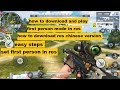 HOW TO DOWNLOAD AND PLAY FIRST PERSON MODE IN ROS, ANDROID/IOS/PC, EASY STEPS,ros chinese version