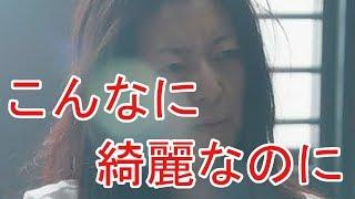 女優の田中美里さんが11月9日、テレビドラマ「相棒 Season17」(テレビ...
