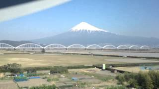 This video was taken in the Shinkansen, a Bullet Train Nozomi Super...