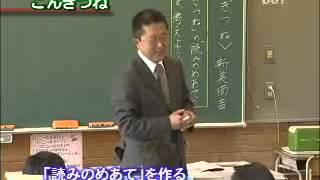 ジャパンライムDVD 【国語】 『国語科指導技術シリーズ2「導入から課題...