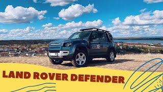 Автомобиль на все случаи жизни от Ленд Ровер?  Тест-драйв нового LAND Rover Defender