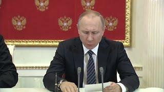 видео Бюджетная политика Российской Федерации и направления ее совершенствования