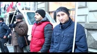 السوريون يتظاهرون في النمسا خلال حملة