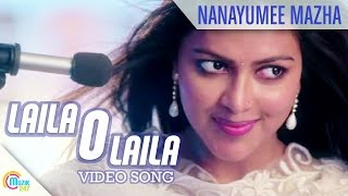 Lailaa O Lailaa Song - Nanayumee Mazha |Official Video Song | Mohanlal | Amala Paul