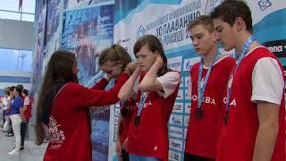 Всероссийские соревнования по плаванию «Юность России». День 2