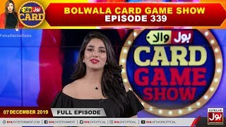 BOLWala Card Game Show | Mathira Show | 7th December 2019 | BOL Entertainment