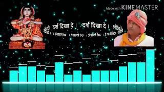 darsh dikha de दर्श दिखा दे bhagat sanjeev kumar ji maharaj