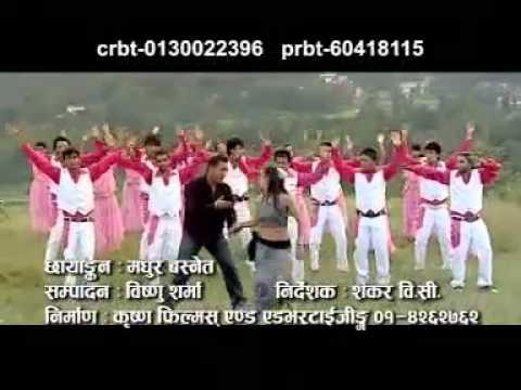 Dai Nabhana La - Nepali Folk Song (Lok Geet)_x264.mp4