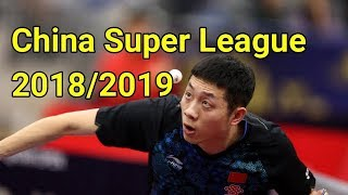 XU Xin Vs Zhang Chao - China Super League 2018/2019