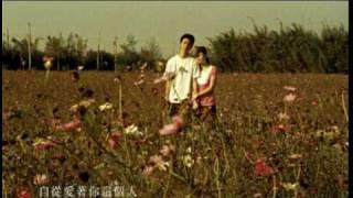 """蕭煌奇-愛這首歌, Xiao Huangchi- ' This Song, Love"""""""