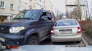 Most Idiot Drivers on Dashcam   Car and Semi Truck Funny Videos 2017  602