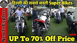 Used Super Bikes 1.5 lakh onwards in Delhi | Benelli, Triumph, Harley Davidson | NewToExplore