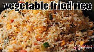 Vegetable Fried Rice Recipe -فرائیڈ رائس I Fried Rice Restaurant Style I EGG FRIED RICE