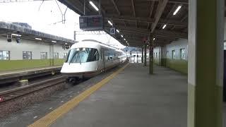 近鉄21000系特急名古屋行き到着