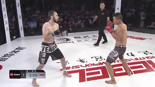 Akhmad Donchev vs Niu Kang Kang REBEL FC 5 - Quest for glory