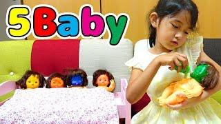 ●普段遊び●5人の赤ちゃんのお世話♡ミルクあげたよ☆まーちゃん【6歳】おーちゃん【4歳】#595 thumbnail