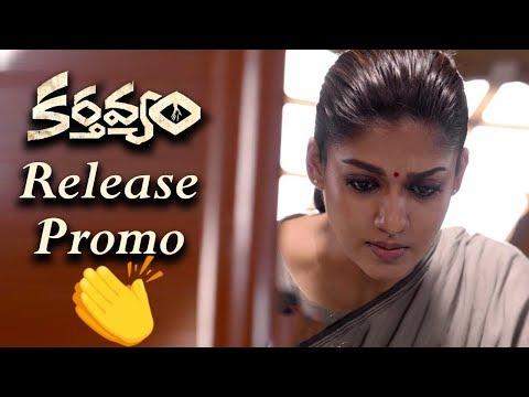 Nayanthara's Karthavyam Release Promo   Karthavyam Movie Teaser  Latest Telugu Trailers IndionTvNews