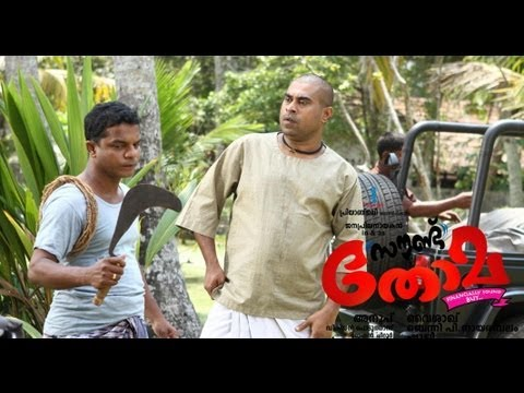 free download malayalam full movie sound thoma