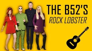 �������� ���� The B52's - Rock Lobster | Cover by SOUNDCHECK ������