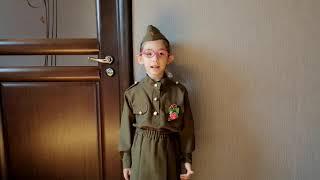 Арина Кияшко 5 лет