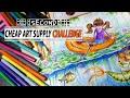 SECOND CHEAP ART SUPPLY challenge - Fibre pens + colored pencils edition