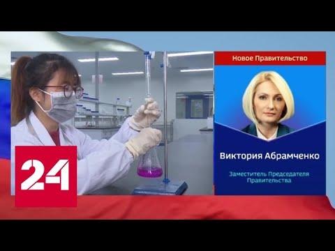 ВОЗ: коронавирус вышел за границы Китая - Россия 24