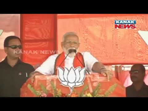 PM Modi Addresses A Political Meeting In West Bengal: Full Speech