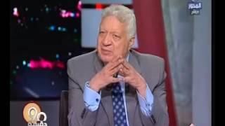 """علاء عبدالمنعم فى قبضة مرتضى منصور.. رئيس الزمالك: """"رد علىّ ولّا عملت ميت"""""""