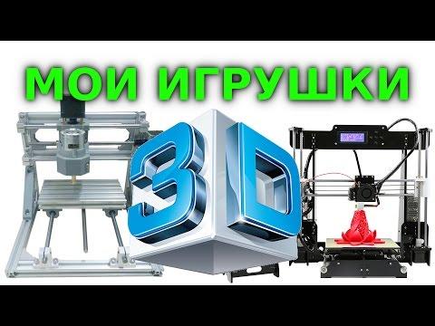 3D принтер Anet A8 Prusa i3 обзор, впечатления
