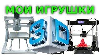 3D принтер Anet A8 Prusa i3 огляд, враження