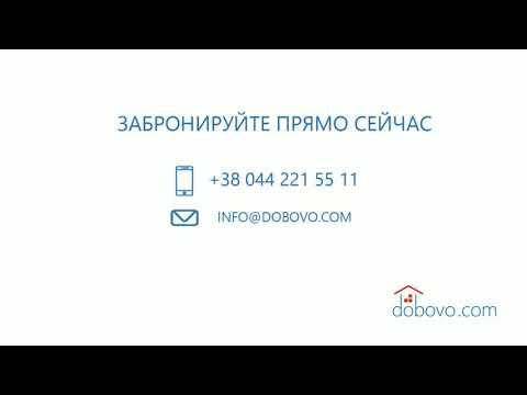 Комната посуточно Мукачево: Видеообзор комнаты в частном доме от владельца ✔️ Безопасная аренда