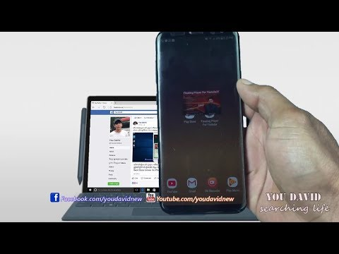 How to Youtube Play to Background On Android