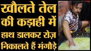 MP Election: Jabalpur के 'देवा मंगौड़े वाले' में 100 साल से हो रहा ये कमाल । Lallantop Chunav