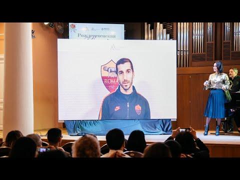 Обращение Генриха Мхитаряна к победителям конкурса ARMONIA. Представляет Тина Канделаки.