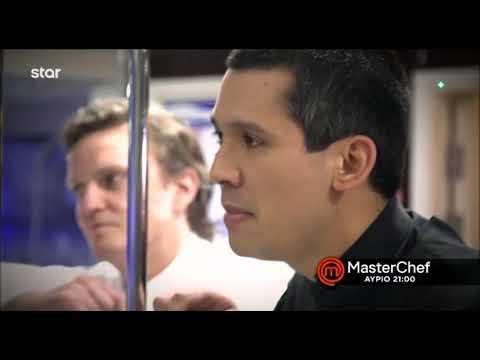 MasterChef Greece 2018 – Trailer Επεισοδίου 81.