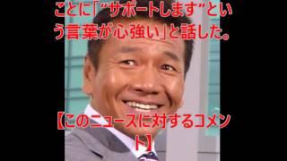 くりぃむしちゅー 上田晋也 熊本出身 友人経営の工場が全壊 引用元 http...