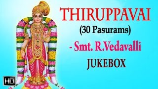 Thiruppavai 30 Pasurams Smt. R. Vedavalli Jukebox Tamil Devotional Songs