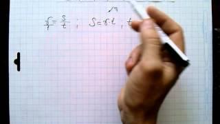 №7 алгебра 8 класс Макарычев
