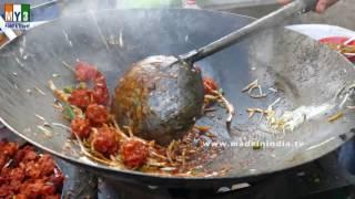 CHILLI VEG MUNCURIAN | INDOCHINESE FAST FOOD RECIPE | MUMBAI STREET FOODS