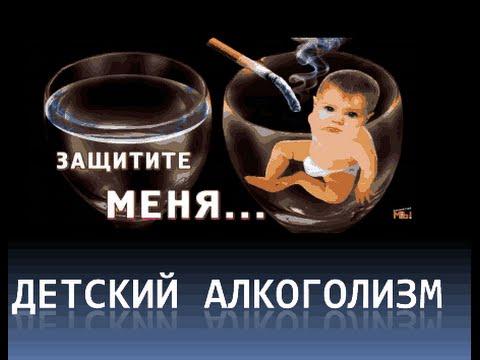 Кодирование от алкоголизма в Алматы. Услуги на