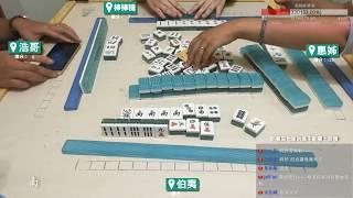 [遊戲BOY] 伯夷重磅回歸打麻將