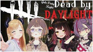 【Dead by Daylight】DBDガールズナイトだああああ【hololive Indonesia 2nd Generation】
