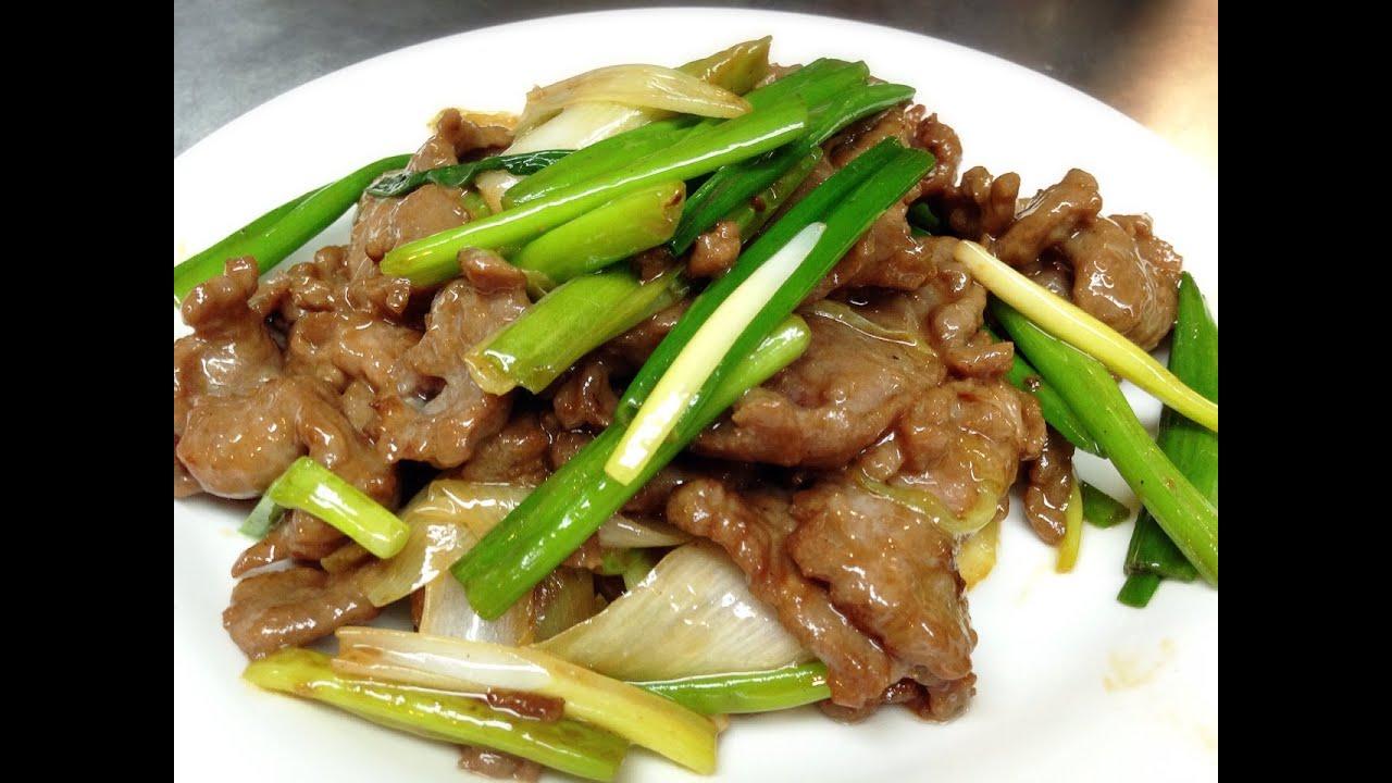 Beef and Scallion Stir-Fry