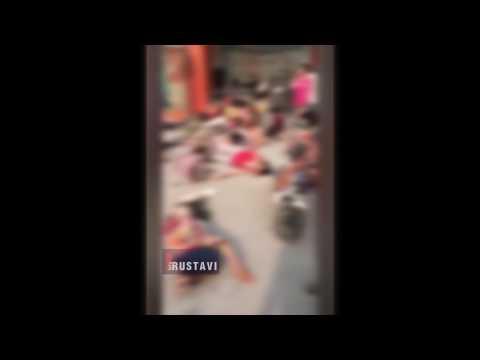 აფეთქება ჩინეთში საბავშვო ბაღში | Explosion in China, kindergarten