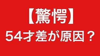 俳優千葉真一さんと 元舞妓で28才年下の 玉美さんが、 現在離婚調停中...